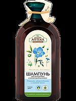 Зеленая Аптека  Шампунь для окрашенных и мелированных волос «Ромашка лекарственная и льняное масло»  350 ml.