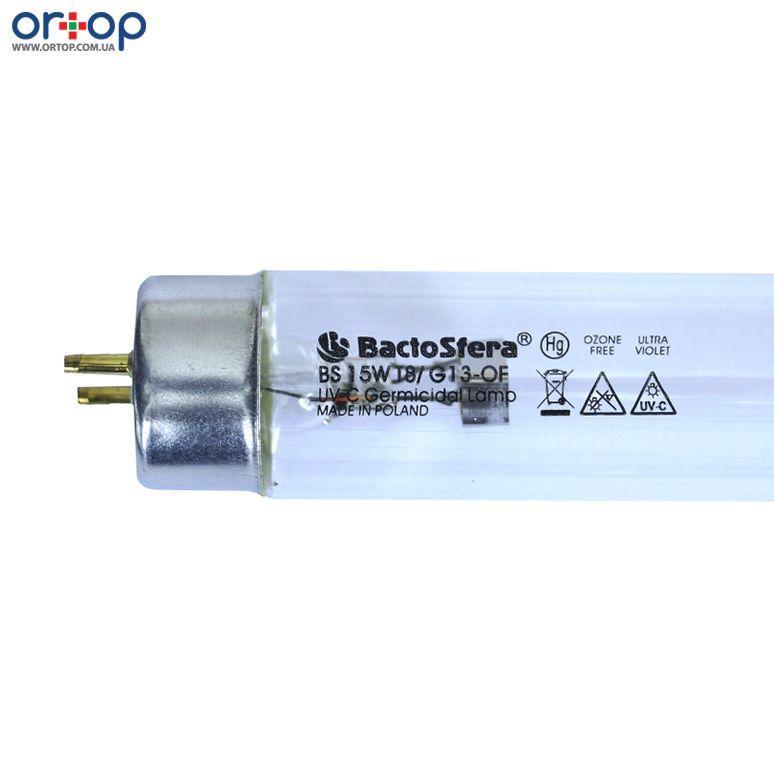 OZONE FREE: безозоновая бактерицидная лампа BS 15W