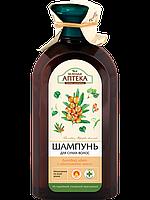 Зеленая Аптека  Шампунь для сухих волос «Липовый цвет и облепиховое масло»  350 ml.