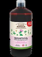 Зеленая Аптека  Шампунь против выпадения волос «Лопух большой и протеины пшеницы»  1000 ml.