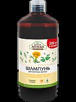 Зеленая Аптека Шампунь для жирных волос «Календула лекарственная и розмариновое масло» 1000 ml.