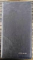 Чехол-книжка для Sony Xperia Z L36h, C6602 Yuga, + защитная пленка, Nuoku BOOK Series, Черный /flip case/флип кейс /сони