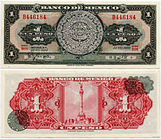 Мексика / Mexico 1 peso 1970 Pick 59l UNC