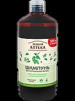 Зеленая Аптека  Шампунь для нормальных волос «Крапива двудомная и репейное масло»  1000 ml.