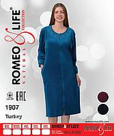 4f4949ff5d2c5b2 Потребительские товары: Женская одежда батал оптом в Украине ...