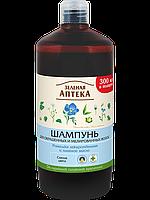 Зеленая Аптека  Шампунь для окрашенных и мелированных волос «Ромашка лекарственная и льняное масло»  1000 ml.