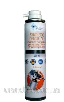Смазка-спрей   Synthetic Dental OIL 300 мл