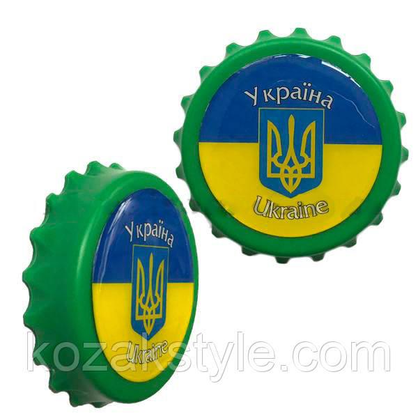 """Магніт """"Кришка-відкривалка """"Україна"""""""" (7,5 см)"""