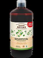 Зеленая Аптека  Шампунь против перхоти «Березовые почки и касторовое масло»  1000 ml.