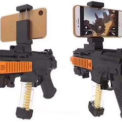 Игровой автомат AR Game Gun DZ-822