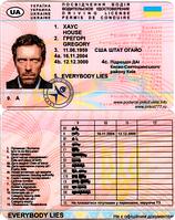 Водительское удостоверение Хаус