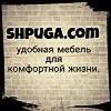 интернет магазин shpuga.com