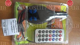 FM-Модулятор 8в1 с зарядкой под телефон micro USB/IPhone