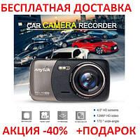 Видеорегистратор ANYTEK B50-1CDF одна камера! Original size car digital video, фото 1