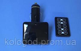 FM Трансмиттер Модулятор H 9 для Авто am