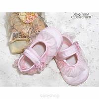 873f4e39a756d4 Обувь для новорожденных в Украине. Сравнить цены, купить ...