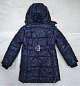 Куртка зимняя для девочки Dominika темно-синяя (QuadriFoglio, Польша), фото 3