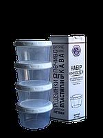 Набор емкостей 4х150 мл. для мелких сыпучих и жидких продуктов Народный продукт 87