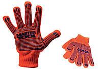 Перчатки х/б с ПВХ-точками 10 кл, 3 нити оранжевые Master Tools 83-0304