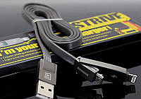 USB-кабель Remax RC-042t Lightning/Micro 2in1 (1m) silver
