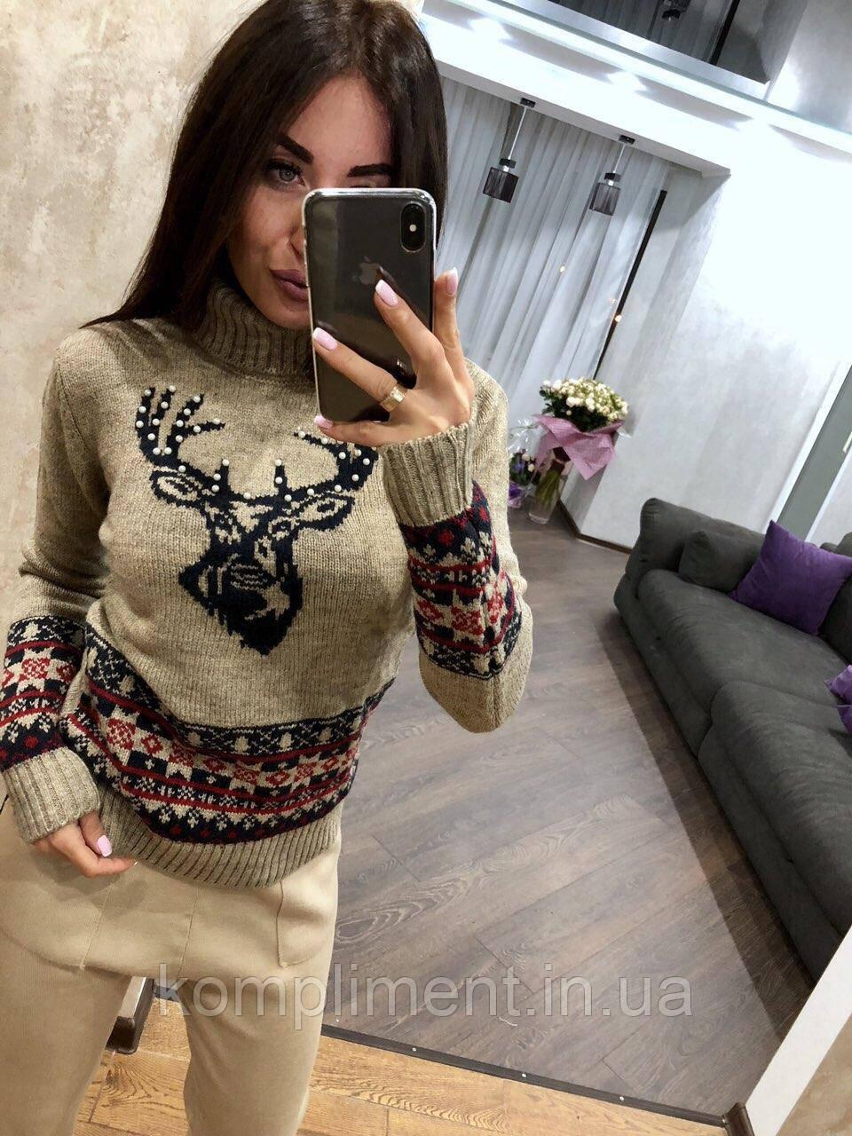 Вязаный свитер женский шерстяной с рисунком,бежевый.Производство Турция.NВ 2405