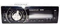 Автомагнитола MP3 HS MP 811 am, фото 1