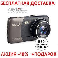 Видеорегистратор ANYTEK B50 одна камера Original size car digital video recorder ANYTEK B50