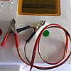 Инкубатор Квочка МИ-30-1Э-12 (с возможностью подключения 12 В), фото 3