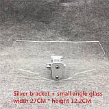 Лобовое стекло для мотоцикла (скутера) регулируемое, дополнительное ветровое стекло (спойлер)  270 мм * 122 мм, фото 3