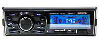 Автомагнитола MP3 HS MP 817 am, фото 1