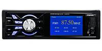 Автомагнитола MP3 HS MP 834 am, фото 1