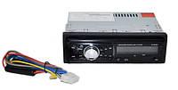 Автомагнитола MP3 HS MP 861 Магнитола с Пультом am, фото 1