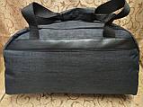 (28*51Качество)Спортивная дорожная REEBOK ткань катион матовый pvc оптом/Спортивная сумка только оптом, фото 4