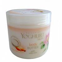 Rose Natural Yoghurt Масло для тіла Arsy Cosmetics 350 мл
