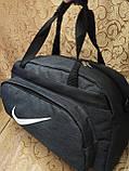 (28*51Качество)Спортивная дорожная nike ткань катион матовый pvc оптом/Спортивная сумка только оптом, фото 2