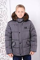 Детская зимняя куртка «Макс» с натуральным мехом (песец) ТМ MANIFIK