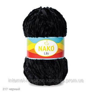 Пряжа Nako Lily Черный