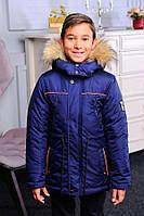 Детская зимняя куртка-парка «Оскар» на мальчика ТМ MANIFIK