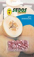 Дыня Ананасная (1,5г инкрустированных семян) -SEDOS
