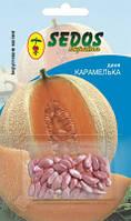 Дыня Карамелька  (1,5г инкрустированных семян) -SEDOS