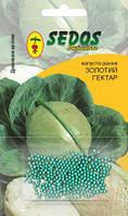Капуста Золотой Гектар (100 дражированных семян) -SEDOS