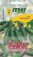 Огурцы Анулька F1 (50 дражированных семян) -SEDOS