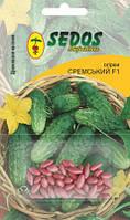 Огурцы Сремский F1 (30 дражированных семян) -SEDOS