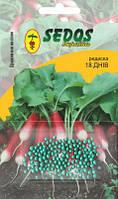 Редис 18 дней (100 дражированных семян) -SEDOS