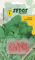 Рукола Сицилія (1г інкрустованих насіння) -SEDOS
