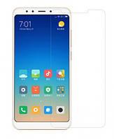 """Защитное стекло для Xiaomi Redmi 5 5,7"""""""