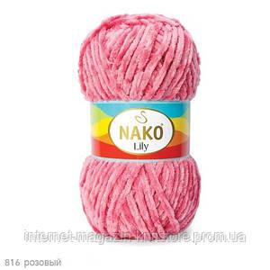 Пряжа Nako Lily Розовый