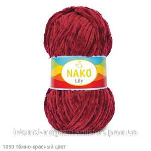 Пряжа Nako Lily Бордовый