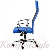 Кресло Silba blue, фото 2