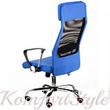 Кресло Silba blue, фото 4